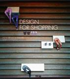 Design for Shopping