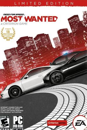 极品飞车:最高通缉-极限竞速 Need For Speed: Most Wanted - Ultimate Speed