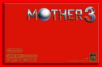 地球冒险3 MOTHER3