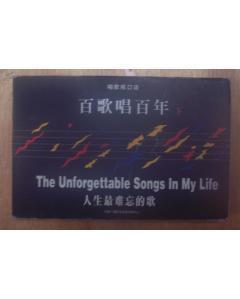 (1书+4CD)100首史上最经典英文金曲(下)(特惠价)