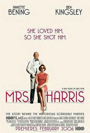 哈里斯太太