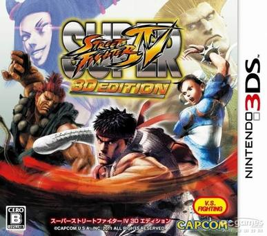 超级街霸4 Super Street Fighter IV