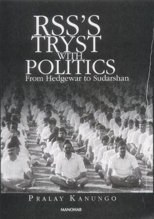 RSS's Tryst With Politics