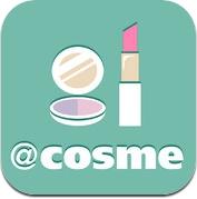 @cosme (iPhone / iPad)