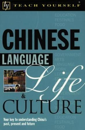 Chinese Language, Life, & Culture