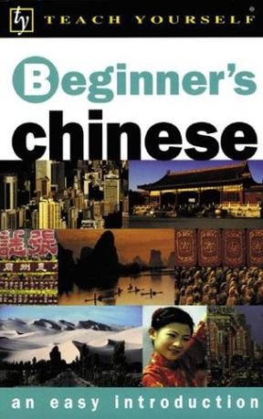 Teach Yourself Beginner's Chinese