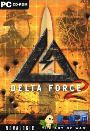 三角洲特种部队2 Delta Force 2