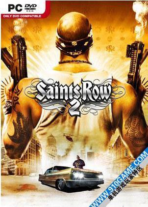 黑道圣徒2 Saints Row 2