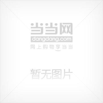 钩针花样专辑 (平装)