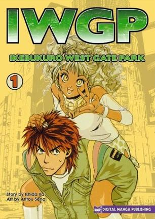 IWGP - Ikebukuro West Gate Park Volume 1