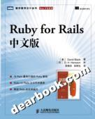Ruby for Rails中文版