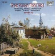 Great Russian Piano Trios