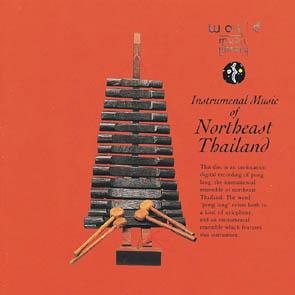 Instrumental Music of Northeast Thailand