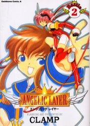 Angelic layer 2