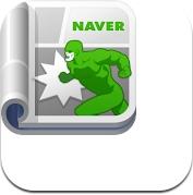 네이버 웹툰 - Naver Webtoon (Android)