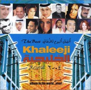 Best Khaleeji Album in the World Ever
