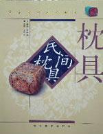 中国民间美术丛书
