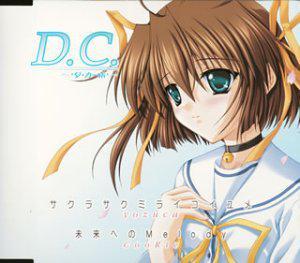 yozuca、CooRie... - D.C.~ダ・カーポ~ オープニングテーマ~サクラサクミライコイユメ