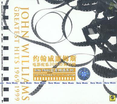 约翰·威廉姆斯电影配乐30年经典回顾