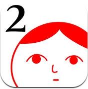 閱讀空氣2 (iPhone)