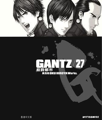 《GANTZ殺戮都市 27》txt,chm,pdf,epub,mobi電子書下載