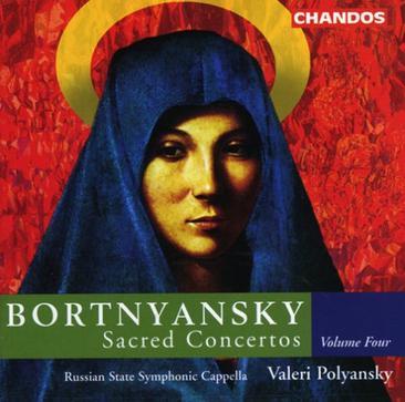 Bortnyansky: Sacred Concertos, Vol. 4