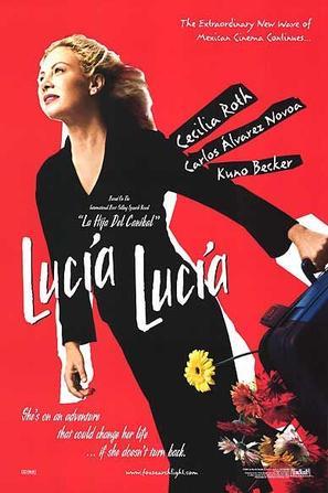 狂情露西亚