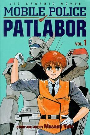 Mobile Police Patlabor, Vol. 1
