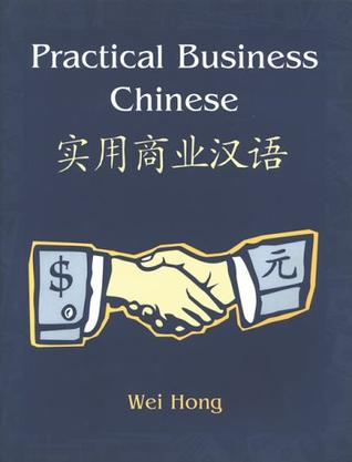 Practical Business Chinese