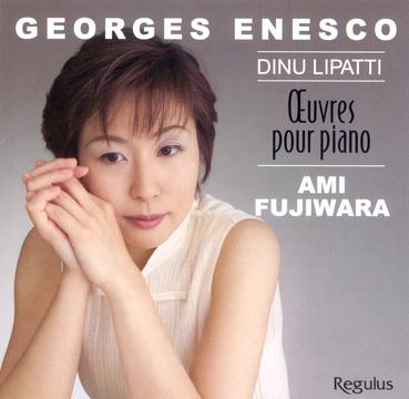 Georges Enesco,Dinu Lipatti: Oeuvres pour Piano