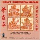 China's Instrumental Heritage