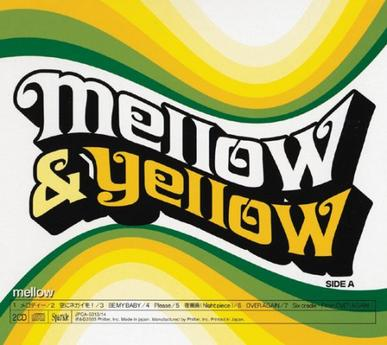 Mellow/Akakage Remix Version
