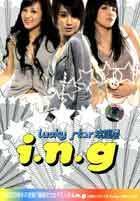 I·N·G:幸运星LUCKY STAR