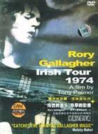 洛瑞盖乐许:爱尔兰之旅