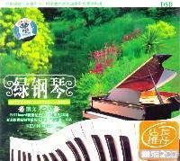 绿钢琴:凯文·柯恩(HD