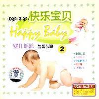 快乐宝贝2婴儿摇篮 益智故事
