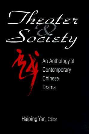Theater & Society