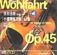 沃尔法特小提琴练习曲60首
