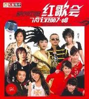 原创中国红歌会