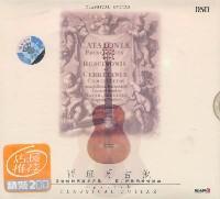 西班牙吉它:(HD