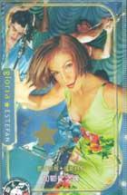 葛洛丽雅:加勒比之魂(磁带 特价)