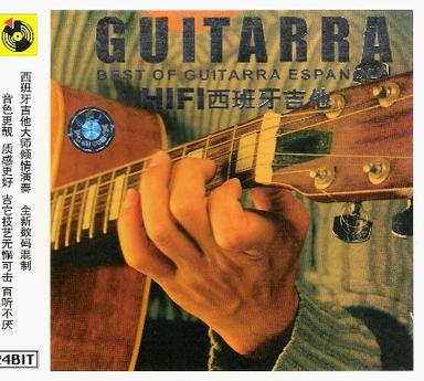 GUITARRA:Best of Guitarra Espanola