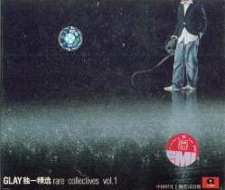 GLAY 独一精选rare collectives vol.1