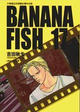 《BANANA FISH 17》txt,chm,pdf,epub,mobi電子書下載