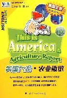 美国大观农业概览