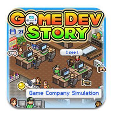 游戏开发物语 ゲーム発展途上国