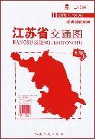 江苏省交通图