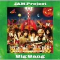 Vol. 5-Jam Project Best Collection