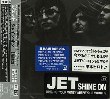 Shine On(Japanese Limited Tour Edition CD+DVD)