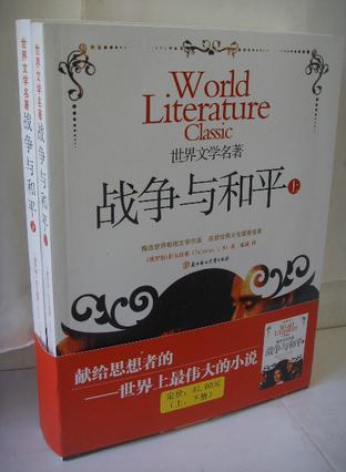 图文双解小学生字词典